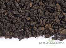 Taiwanese Oolongs Pinglin Gaba Oolong