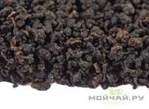 Black Tea Red Tea Alishan Oolong Hong Cha Red Tea made from Oolong cultivar