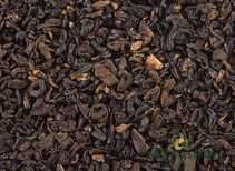 Black Tea Red Tea Guizhou Hong Luo