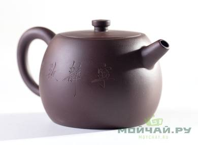 Teapot # 24600 yixing clay 216 ml
