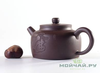 Teapot # 24596 yixing clay 190 ml