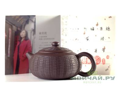 Teapot # 24595 yixing clay 220 ml