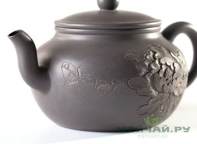 Teapot # 24568 yixing clay 312 ml