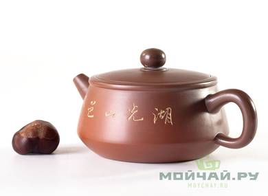 Teapot # 24625 Qinzhou ceramics 216 ml