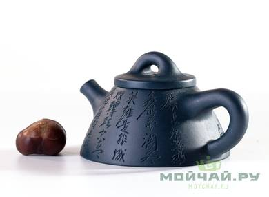 Teapot # 24670 yixing clay 120 ml