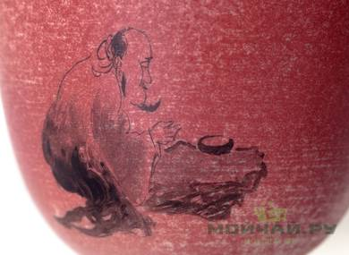 Cup # 24790 ceramic hand painting firing 82 ml