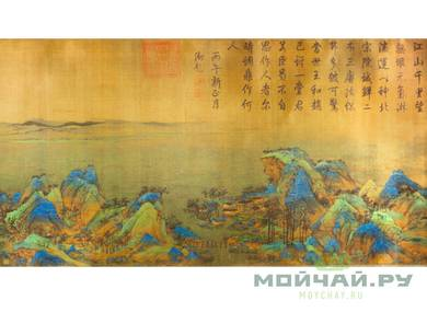 Cha Xi canvas for tea ceremony # 24761