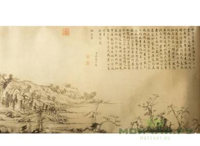 Cha Xi canvas for tea ceremony # 24763