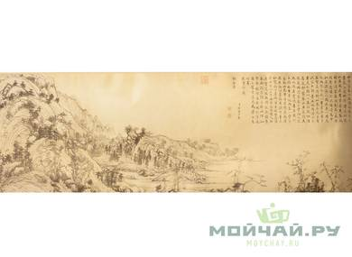 Cha Xi canvas for tea ceremony 24766