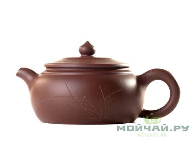 Teapot # 24873 yixing clay 225 ml