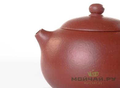 Teapot # 24870 yixing clay 190 ml