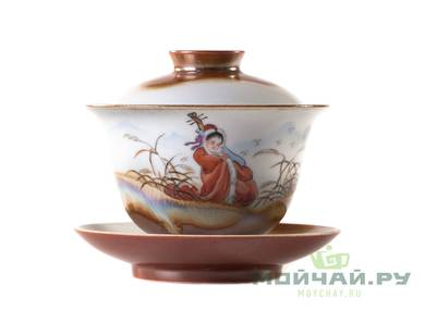Gaiwan # 25250 porcelain  hand painting 170 ml