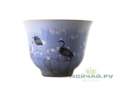Cup # 25195 porcelain hand painting 65 ml