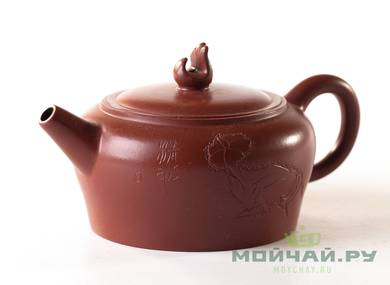 Teapot # 25504 yixing clay 180 ml