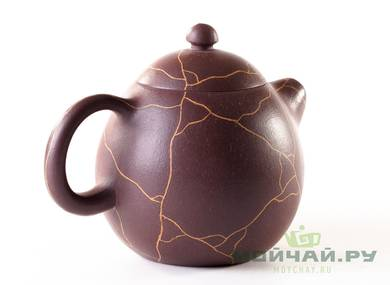 Teapot # 25494 yixing clay 230 ml