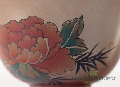 Cup # 25359 porcelain hand painting 75 ml