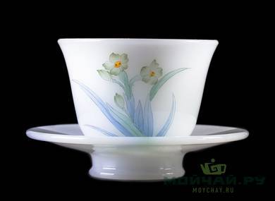Cup with stand # 25280 porcelain hand painting 75 ml