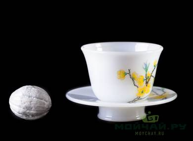Cup with stand # 25279 porcelain hand painting 75 ml