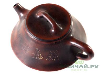 Teapot # 25521 yixing clay 140 ml