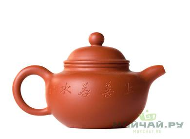 Teapot # 25417 yixing clay 190 ml
