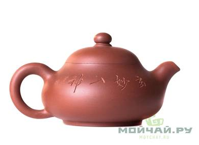 Teapot # 25448 yixing clay 175 ml