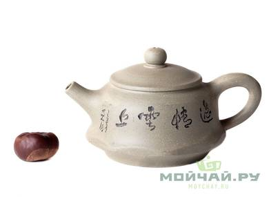 Teapot # 25408 yixing clay 260 ml