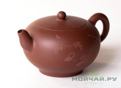 Teapot # 25444 yixing clay 225 ml