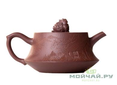 Teapot # 25488 yixing clay  firing  firing 190 ml