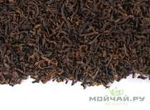 Loose Leaf Ripe Puer  Gongting Shu Cha royal palace puer