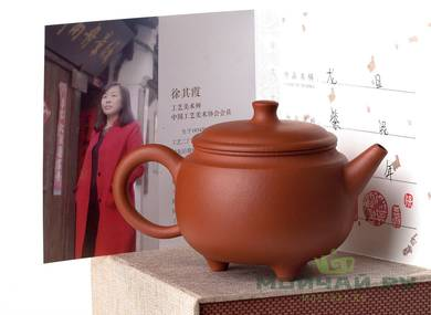 Teapot # 25684 yixing clay 200 ml