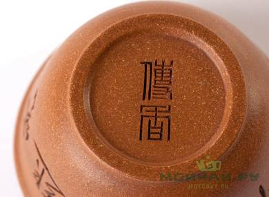 Cup # 25773 yixing clay 145 ml
