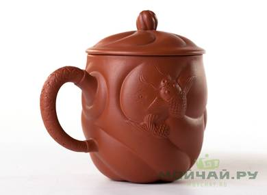 Yixing Special Tea Cup # 25768 yixing clay 325 ml