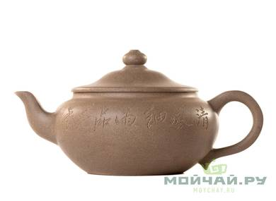Teapot # 25750 yixing clay 320 ml