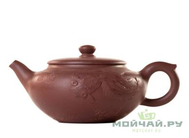 Teapot # 25756 yixing clay 225 ml