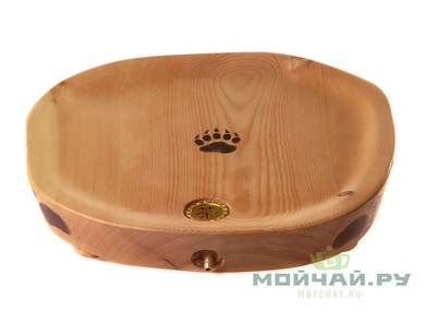 Handmade tea tray # 25959 wood cedar
