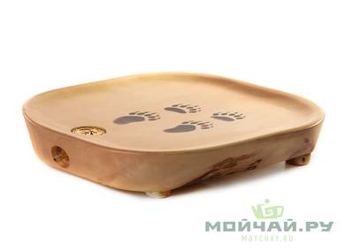 Handmade tea tray # 25967 wood cedar
