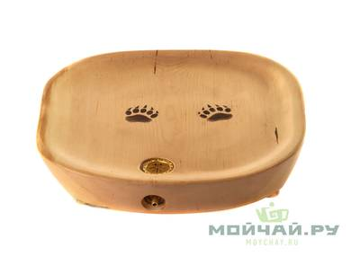 Handmade tea tray # 25964 wood cedar
