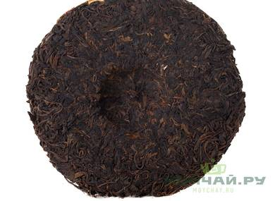 Exclusive Collection Tea Menghai 7542 Sheng Puer 300 g