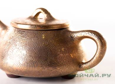 Teapot # 26138 yixing clay gilding 132 ml