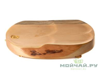 Handmade tea tray # 26199 wood Cedar