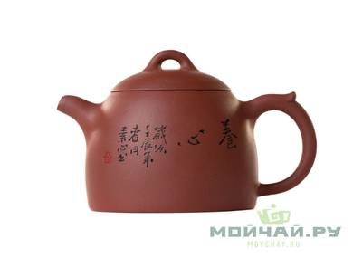 Teapot # 26447 yixing clay 320 ml