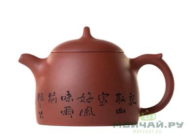 Teapot # 26474 yixing clay 320 ml