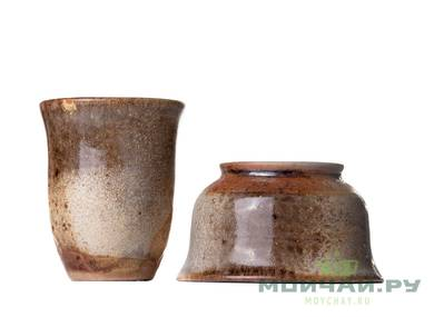 Aroma cup set # 27979 wood firingceramic 3535 ml