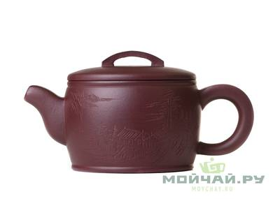 Teapot # 28372 yixing clay 180 ml