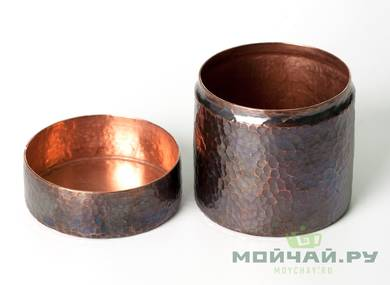 Teacaddy # 28489 copper handmade
