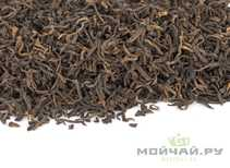 Loose Leaf Ripe Puer  Luo Gongting Shu Cha 2018