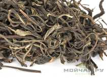 Loose Leaf Raw Puer Luo Lao Sheng Cha 2012